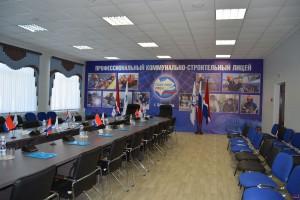 konferenczal