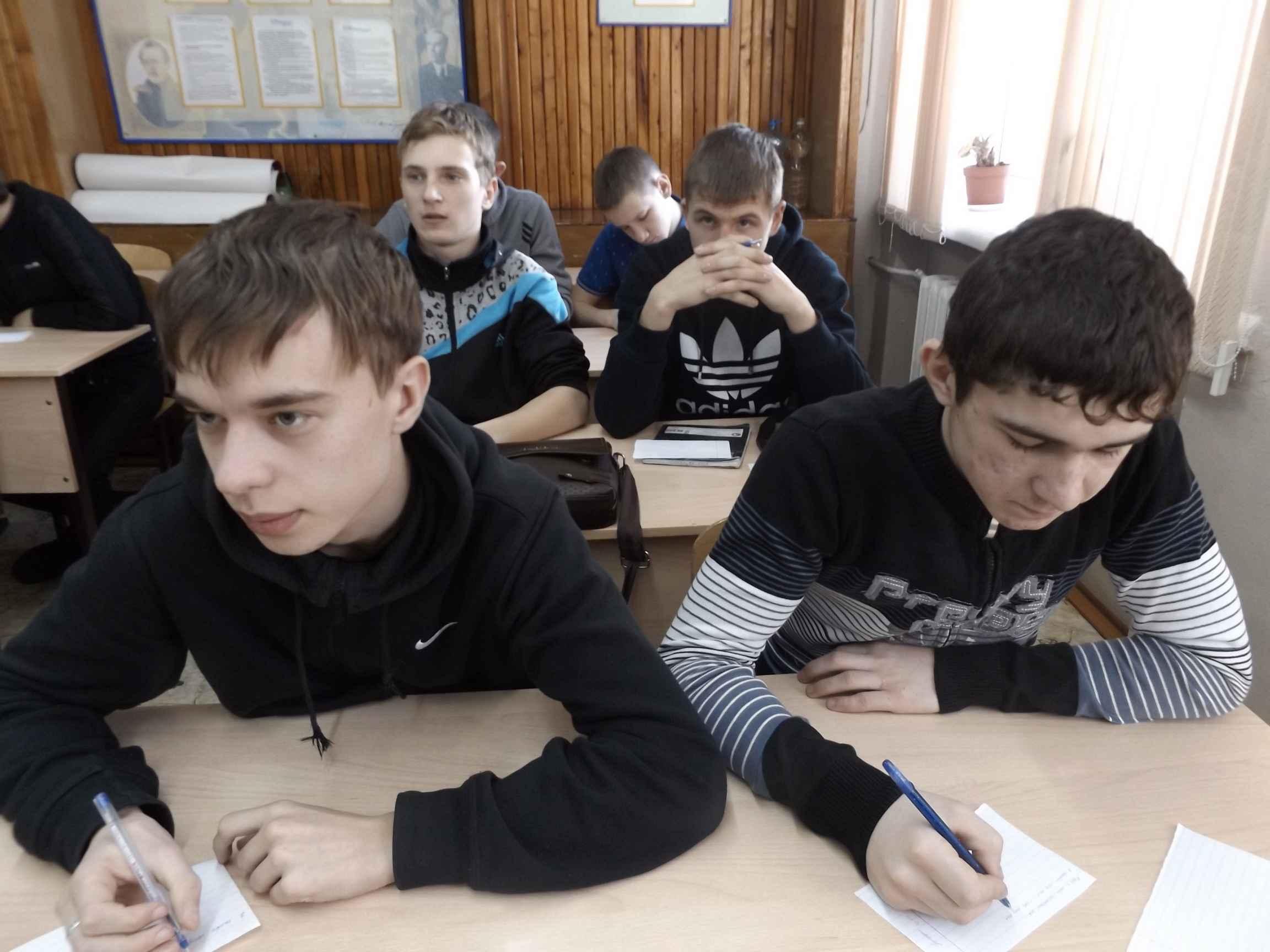 Викторина.Русский язык-путь к знаниям.